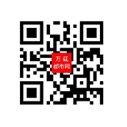 万载都市网微信公众号关注二维码